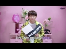 [VK][180613][Special Clip] LONGGUO (ft. Yoon Mirae) - CLOVER (Cheer Guide)