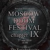 Moscow DOOM Festival. Chapter IX