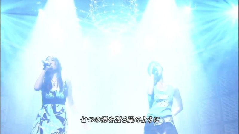 Rina Aiuchi U-ka Saegusa -Like the wind that blows across the seven seas