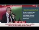 Cumhurbaşkanı Recep Tayyip Erdoğan Zulme Lanet Kudüse Destek Mitingi 18 Mayıs 2018