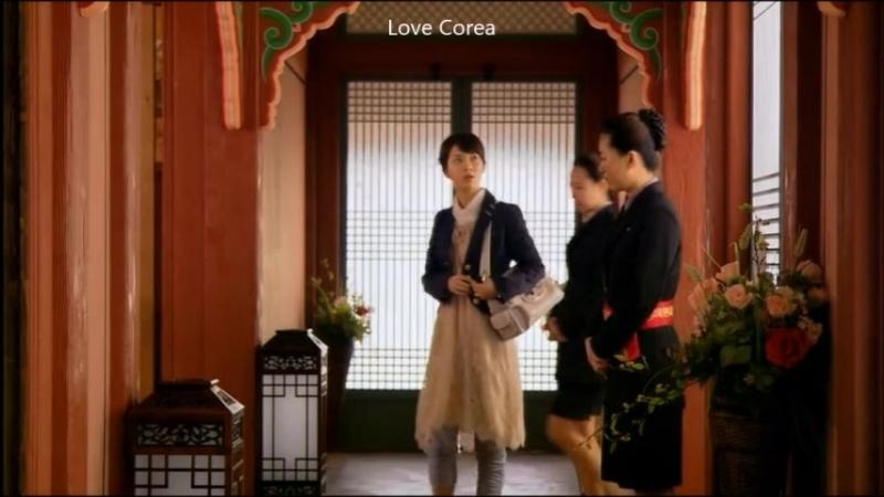 Goong (Educando a la Princesa) capitulo 17 sub español