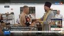 Новости на Россия 24 На базу Хмеймим доставили куличи освященные патриархом