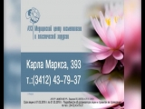 с 1 по 31 марта скидка 20% на все пластические операции в Медицинском центре косметологии и пластической хирургии