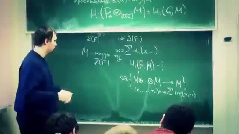 Алгебраическая топология
