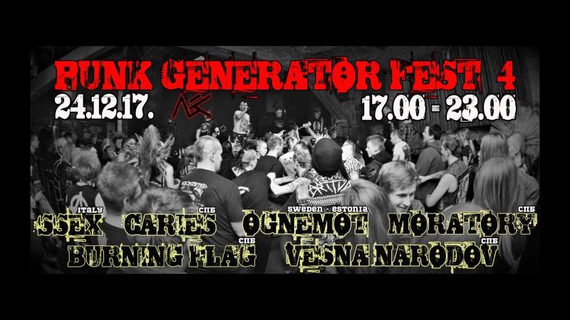 PUNK GENERATOR FEST 4 ● SPb ● 24.12. ● Лес Twin ● SSEX ● OGNEMOT ● CARIES ● BURNING FLAG