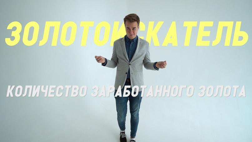 Мария Пустовойт | Харьков