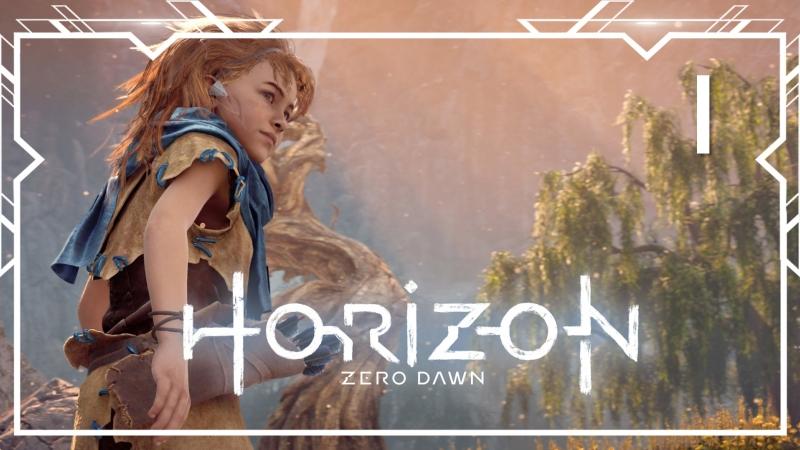Horizon Zero Dawn - [Прохождение 1] » Freewka.com - Смотреть онлайн в хорощем качестве