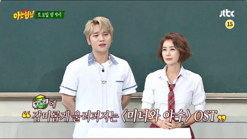 [PREVIEW] Knowing Brothers   Знающие братья (EP. 145)