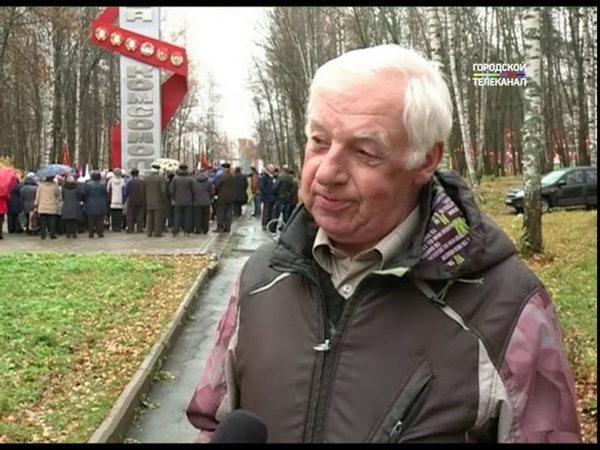 Ветераны ВЛКСМ Ярославля встретились в парке Победы на Липовой горе