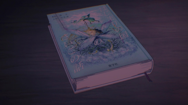 [AnimeOpend] Toshokan Sensou 1 OP | Opening (NC) / Библиотечная война 1 Опенинг (1080p HD)