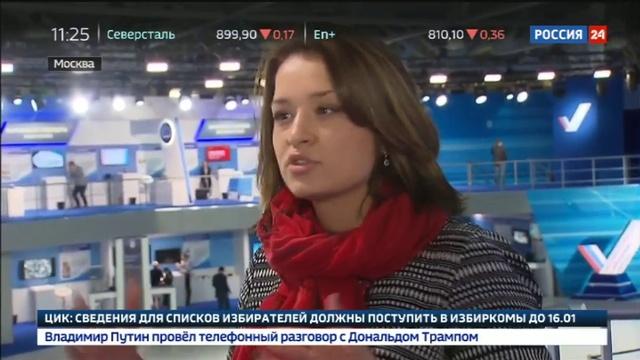 Новости на Россия 24 • Более 4 тысяч человек участвуют в Форуме действий ОНФ
