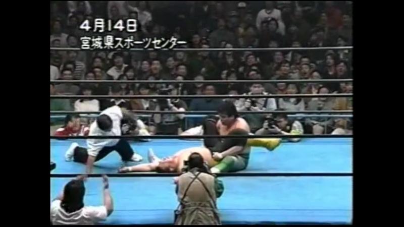 Mitsuharu Misawa vs. Toshiaki Kawada (Champion Carnival) 14.04.1996