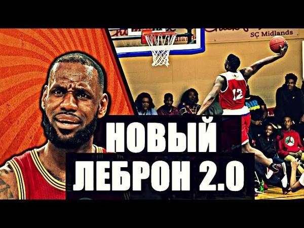 FUNNYBALL13 - НОВЫЙ ЛЕБРОН 2.0?! / NEW LEBRON JAMES ZION WILLIAMSON
