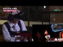 온앤오프 물 만난 켬끔이들의 VR게임 비하인드 컷! @해요TV