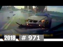 Новые Записи с АВТО Видеорегистратора за 20 07 2018 VIDEO № 971
