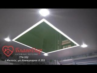 натяжной потолок с комбинированными полотнами и световыми линиями