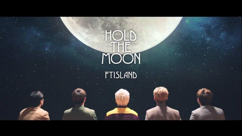 FTISLAND - Hold The Moon (華納official HD 高畫質官方中字版)
