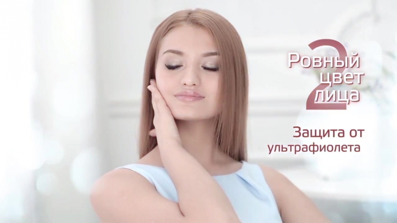 Крем «3 в 1» Dr. Sea комплексное средство для любого типа кожи