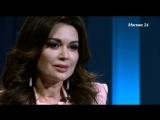 Только личное Анастасия Заворотнюк - телеканал Москва 24