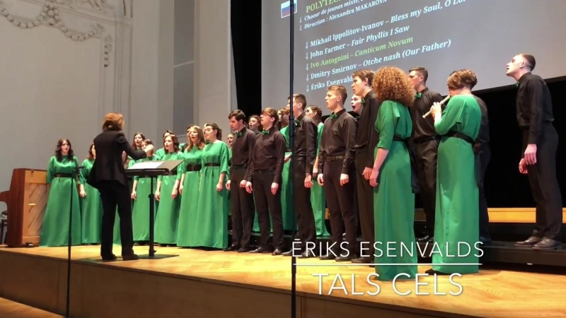 Saint Petersburg Peter The Great Polytechnic University Chamber Choir Ēriks Esenvalds: Tals Cels