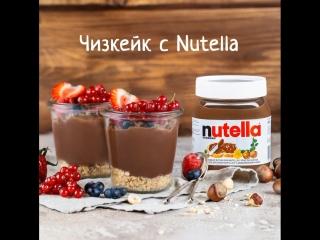 Чизкейк c nutella