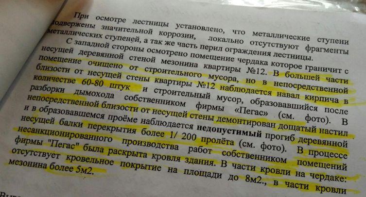 Русскою девушку раком чердаке