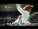Тэмин летит 110202 2min moment Minho tossing Taemin cut @ ISAC