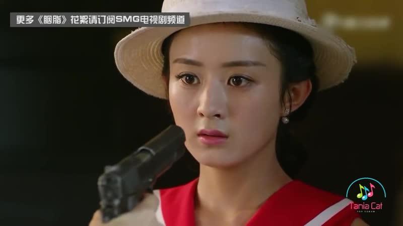 Клип в дораме Агент новичок Яньчжи_ Rookie Agent Rouge