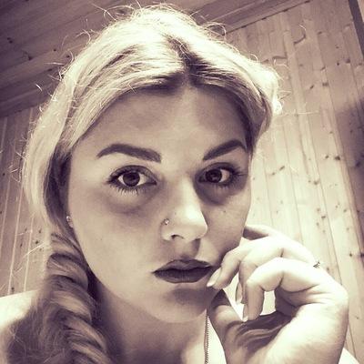 Vika Vikina