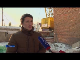 Нарезка Новостей РТР