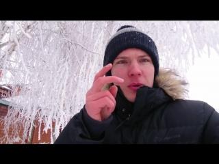 Мороз в Ессентуки