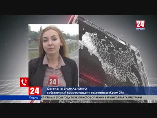 Всех детей из школ и детских садов Керчи отправили по домам из-за взрыва в политехническом колледже