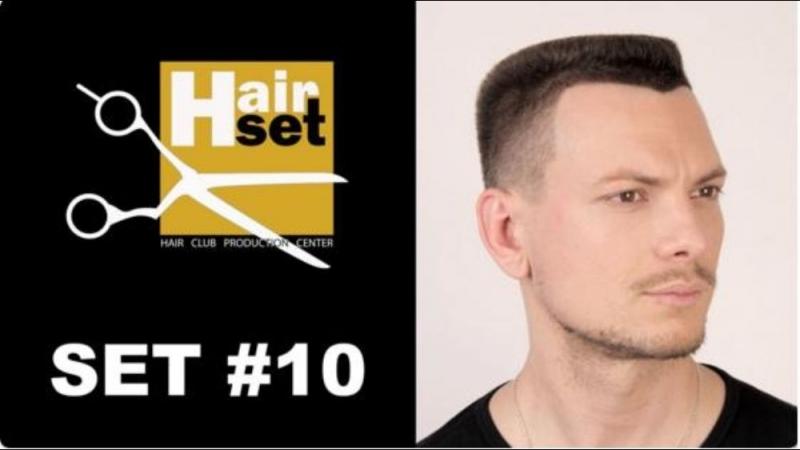 Hair Set 10 (стрижка площадка, коктейльная прическа, Revlon Sensor Perm Computer - GB, RU)