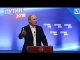 Путин и экс-кандидаты в президенты