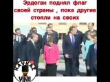 Нетипичный Qırım - Любовь и уважение к своей стране
