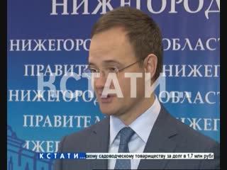 Заседание по вопросу освоения территории Волжской поймы прошло в кремле