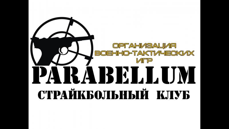 13.05.2018(часть 1) Страйкбол в Нефтекамске - Клуб