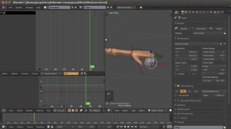 Blender. Анимация. Урок 09c - Инструменты анимации в Blender (IK⁄FK)