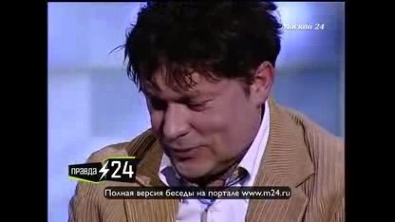 Сергей Белоголовцев Моей Жене Некогда Было Зарабатывать Деньги