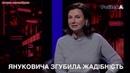 Киев даcт жителям Донбасса 2 месяца, чтобы покинуть свои дома перед мясорубкой