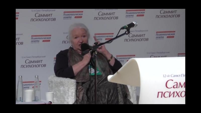 комментарии - Черниговская Татьяна Владимировна - на 12-й Саммите психологов