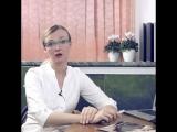 Косметолог Светлана Григорьева. Кабинет рядом с м Красносельская