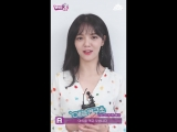 180629 AOA Jimin @ Unexpected Q