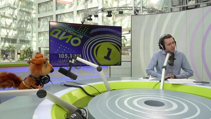 Подмосковные волонтёры Евгений Канаев и Михаил Степанов в программе «По совести «Белкина»