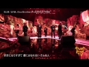 2018.06.10 CD TV 三代目JSB Koi to Ai