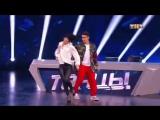 Танцы 4  - Виталий Уливанов и  Саша Горошко