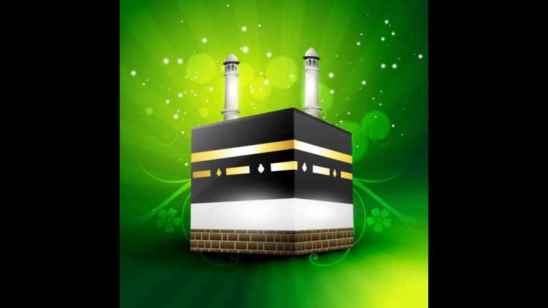 Сура 2 «аль-Бакара» 285-286 Коран