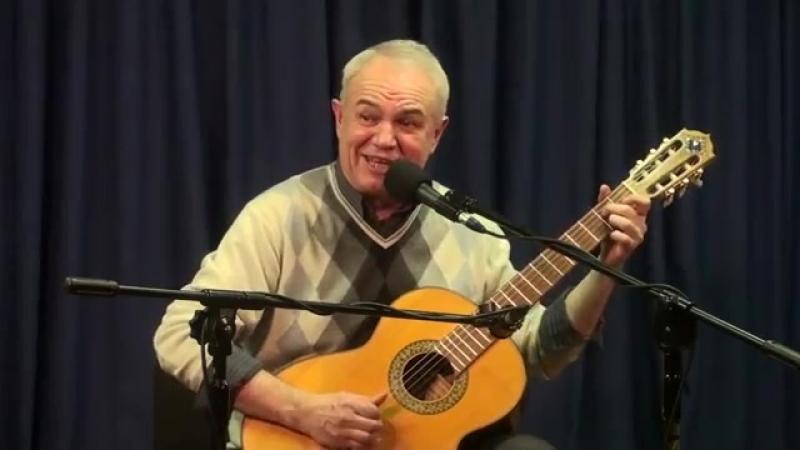 Владимир Васильев - Песенка ткачей. (Музыка,слова В.Васильев)