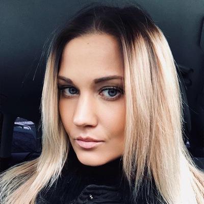 Юлия Алексеевская