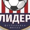 Futbolnaya-Shkola-Yunior Apatity-Kirovsk